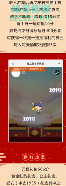 <陕西好猫>2019年第一份福利(截止1月3日)