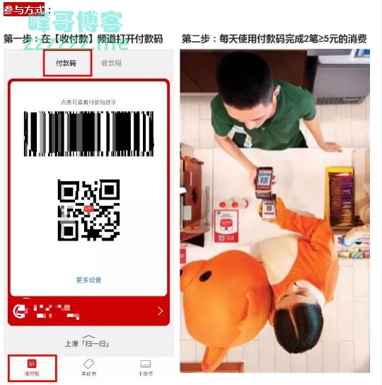<云闪付>消费红包(截止1月31日)
