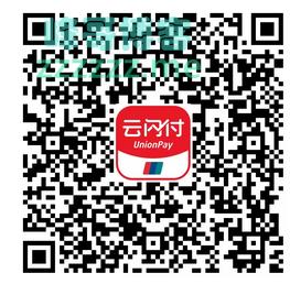 <云闪付>新人红包(截止3月31日)