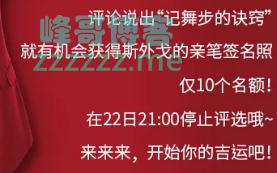 <王老吉>记舞步的秘诀(截止1月日)