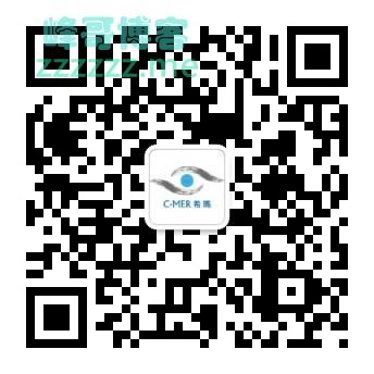 <希玛眼科>新年狂欢,希玛赠送三大豪礼!(截至1月24日)