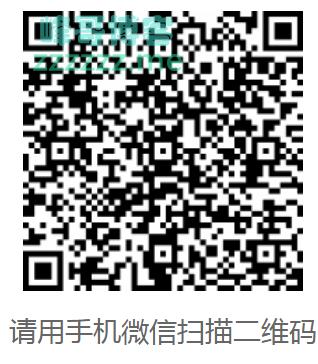 <云南电网>新时代南网总纲挑战赛(截至2月17日)