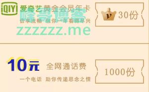 """<中国工商银行客户服务>开工大吉""""红""""运锦鲤(截至2月18日)"""