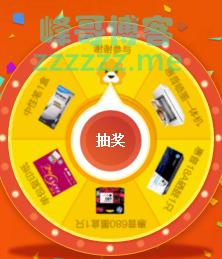 <苏宁>惠普超级品牌日抽奖(截止2月22日)