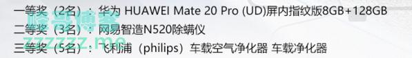 <汽车之家>逸动EV460 预约试驾有礼(截止不详)