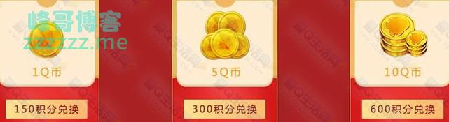 <腾讯手游助手>瓜分100万Q币(截止2月28日)