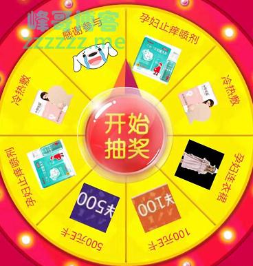 <京东母婴>38节粉丝福利(截至3月10日)