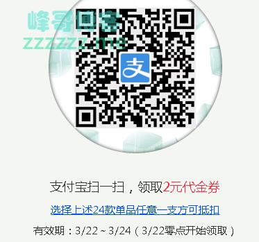 <UP售货机>免费领2远代金券(截止3月24日)