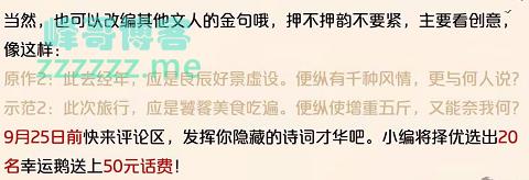 中国银联95516送50元话费(截止9月25日)