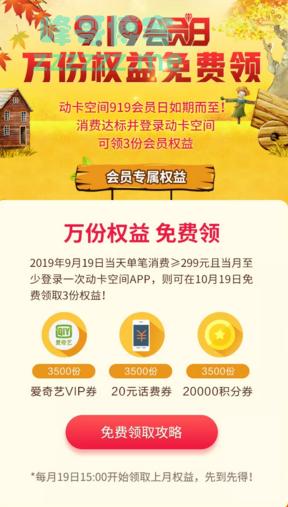 中信银行xing/用卡免费瓜分7000万积分(截止9月19日)