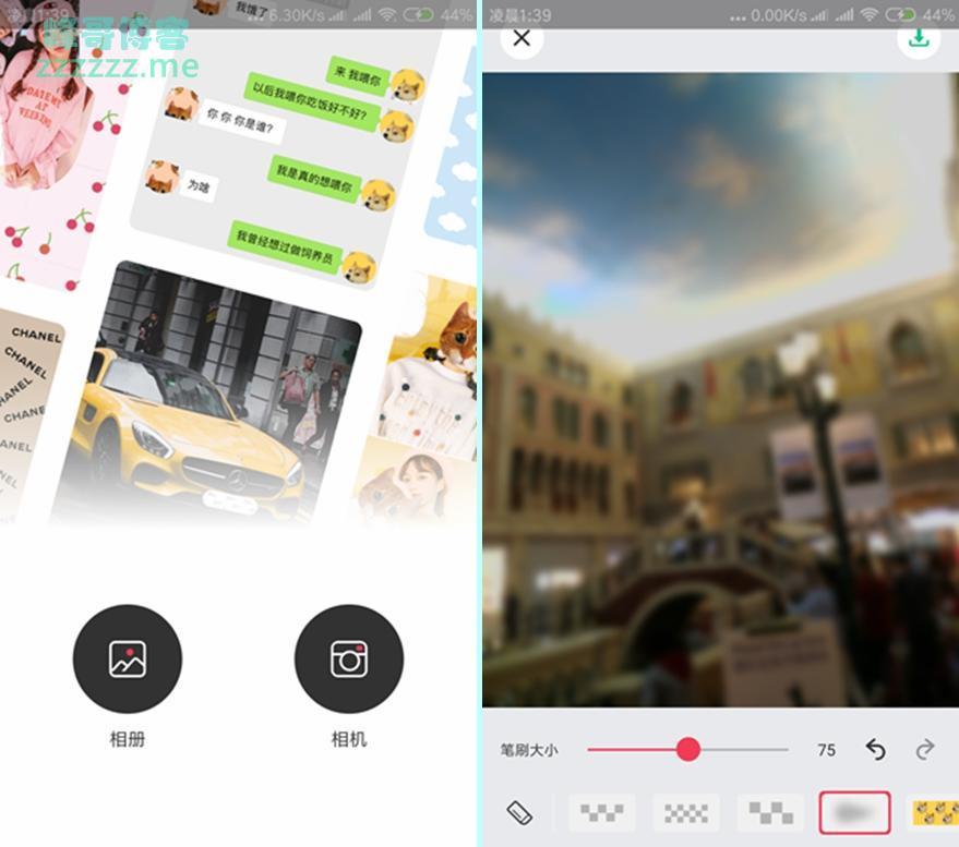 安卓照片图片马赛克工具 自带各种马赛克颜色类型等