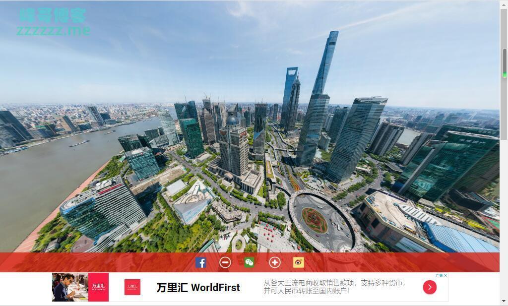 上海超级全景图片 亚洲最大1950亿像素在线查看!