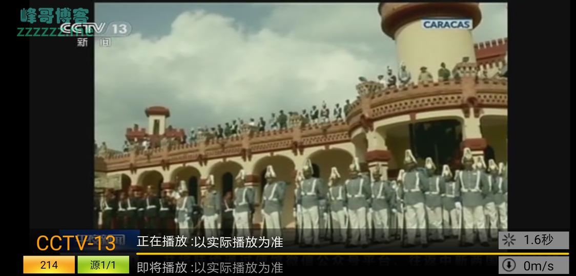 中国广电IPTV电视直播应用 移动联通电信全套 真正高清纯净无广告!