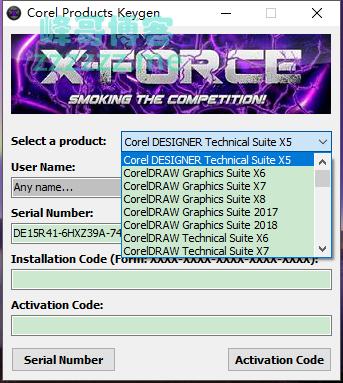 Corel Products KeyGen2018 会声会影X5全家桶破解补丁工具