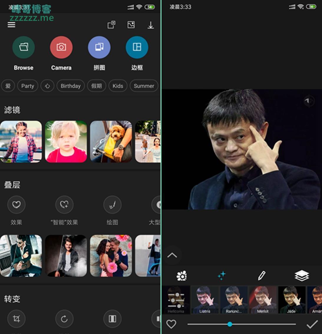 安卓影楼 Photo Studio Pro V2.2.0.5 最新付费专业版下载