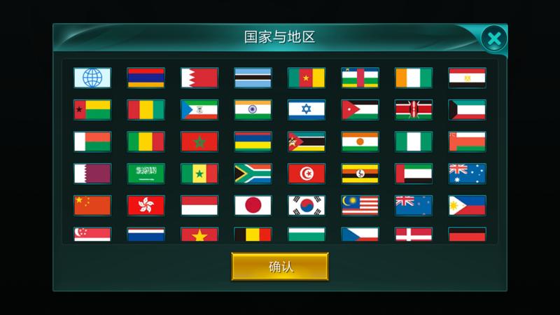 国际版王者荣耀(无需F墙)