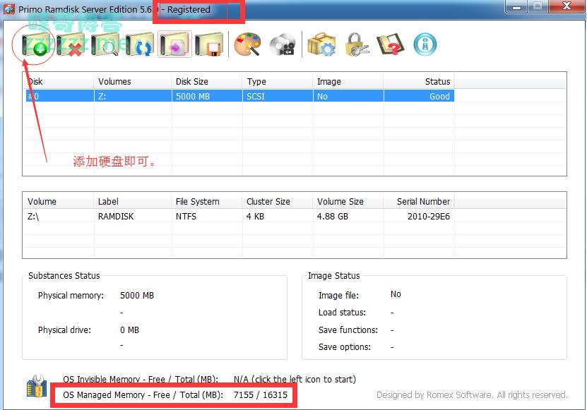 Primo Ramdisk Server Edition v5.6.0 破解激活注册版(内存变硬盘)