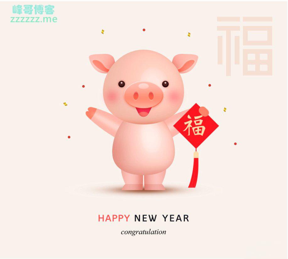 精选2019猪年高清海报及新年背景PSD素材等