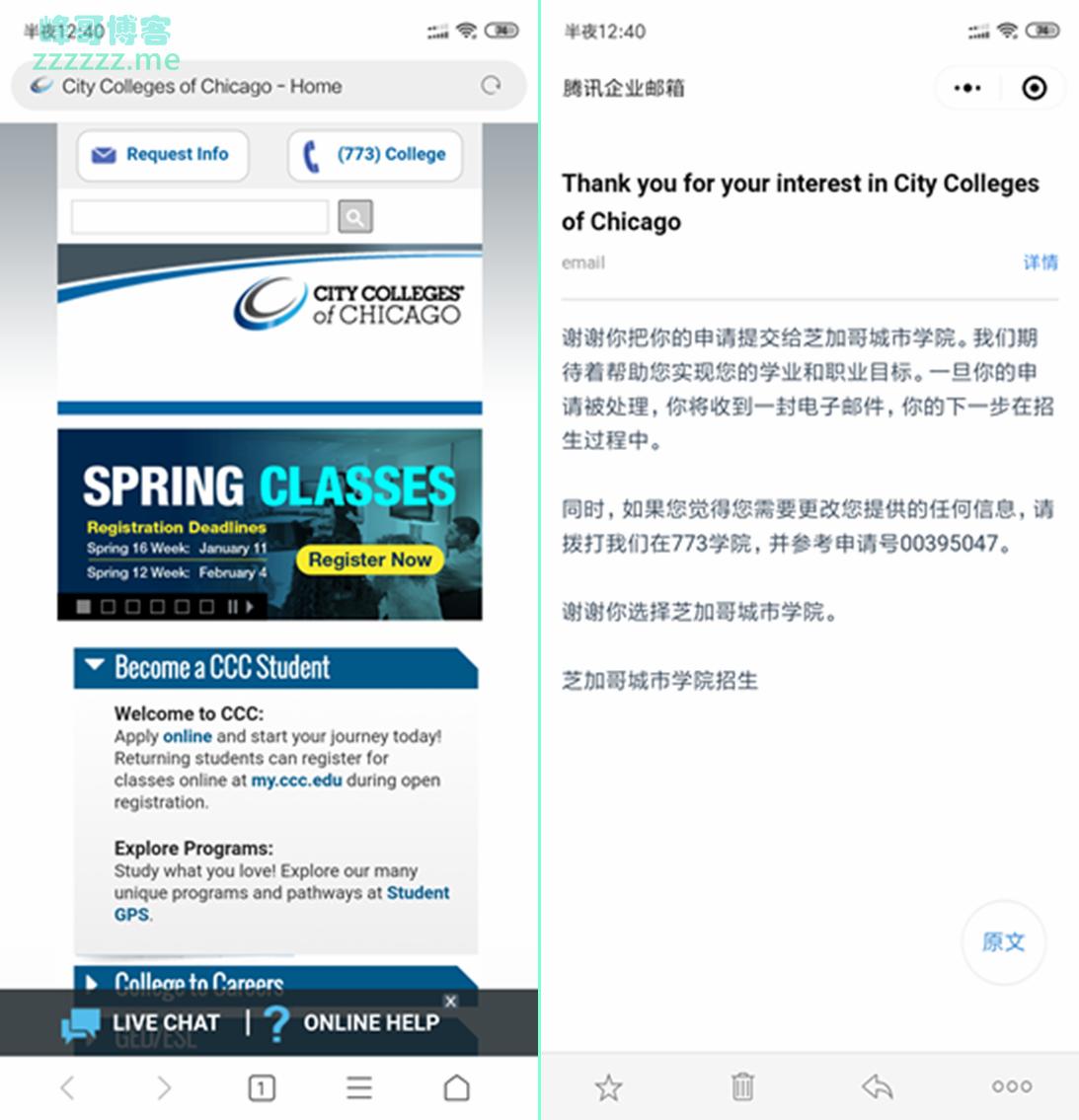 免费快速注册教育网邮箱 100%成功 直接送office365和1TBOneDrive