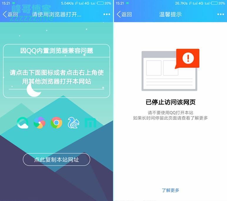 QQ最新可用防红短网址生成双版本源码