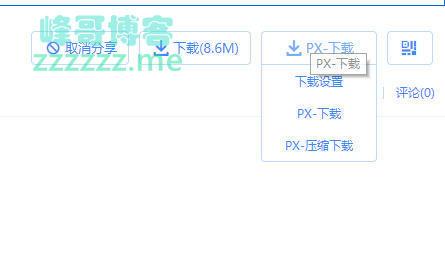 Proxyee-Down v3.30 百度网盘不限速下载神器 (免登录)